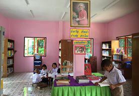 มรส.ปลื้มดันโรงเรียน ตชด.เปิดห้องสมุดใหม่ สร้างนักเรียนและผู้ปกครองเป็นนักอ่าน