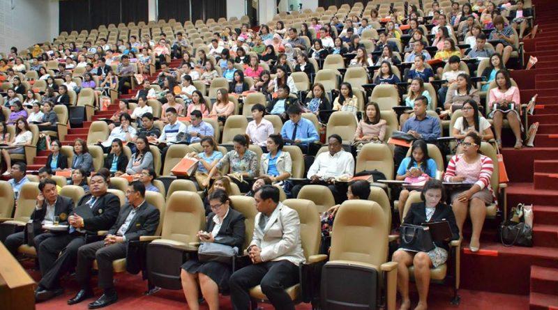 การประชุมวิชาการระดับชาติและนานาชาติ ราชภัฏสุราษฎร์ธานีวิจัย ครั้งที่ 12